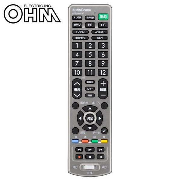 送料無料 OHM AudioComm 簡単TVリモコン(ソニー用) AV-R330N-SO 同梱不可