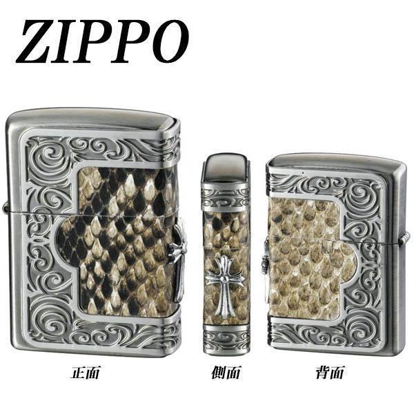 ZIPPO フレームパイソンメタル クロス 送料無料 同梱不可