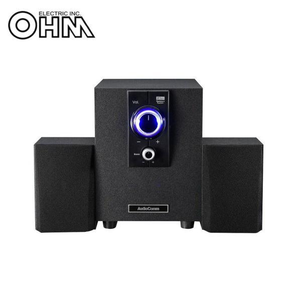 送料無料 OHM AudioComm 2.1chスピーカーシステム ASP-590Z 同梱不可