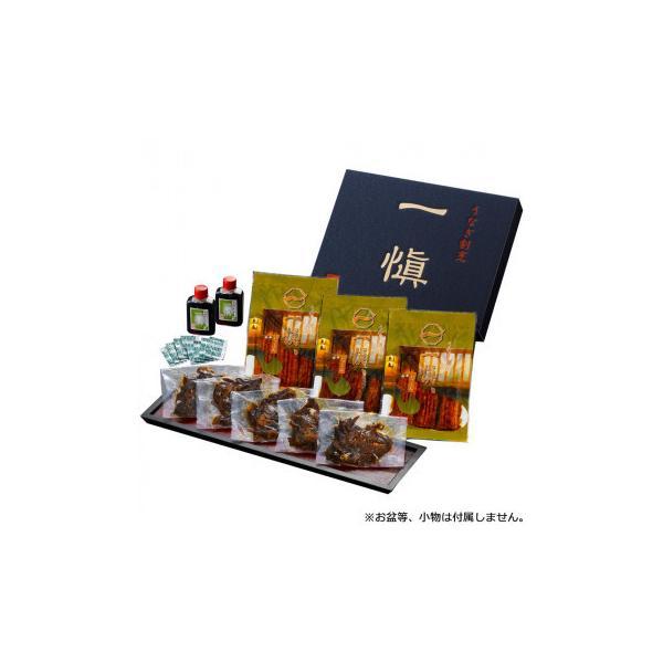 うなぎ割烹「一愼」うなぎ蒲焼味わいセット UICK35 送料無料 同梱不可