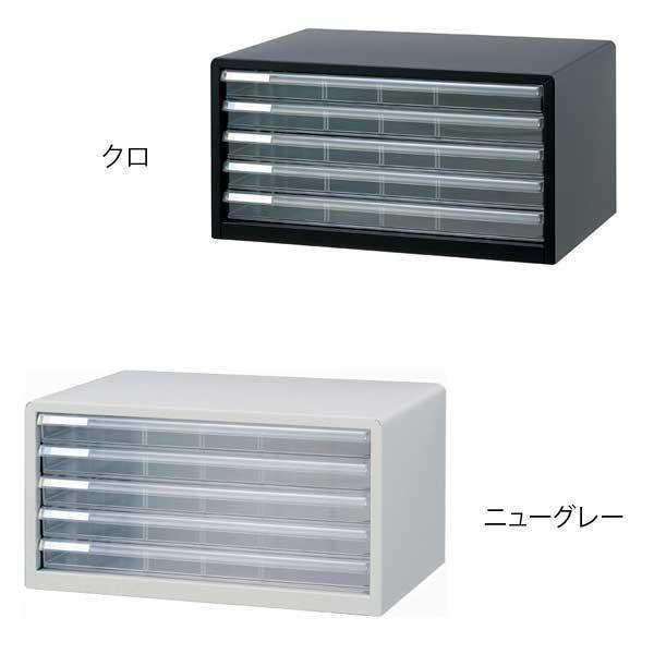 ナカバヤシ アバンテV2レターケース A3 浅5段 送料無料 同梱不可