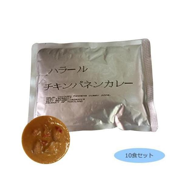 タイハラルチキンパネンカレー(業務用) 10食セット 送料無料 同梱不可