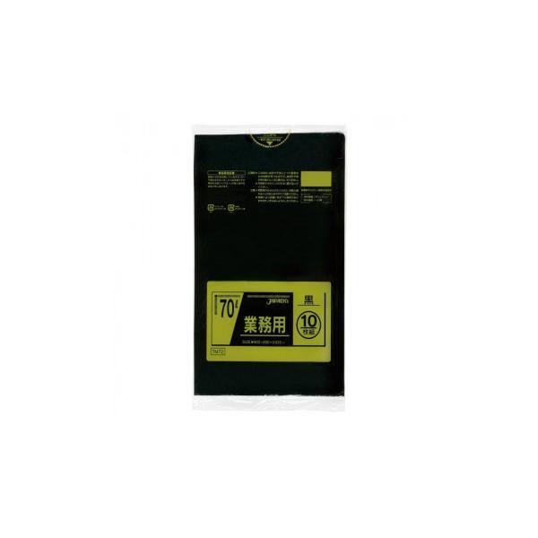 ジャパックス スタンダードポリ袋70L 黒 10枚×40冊 TM72 送料無料 同梱不可