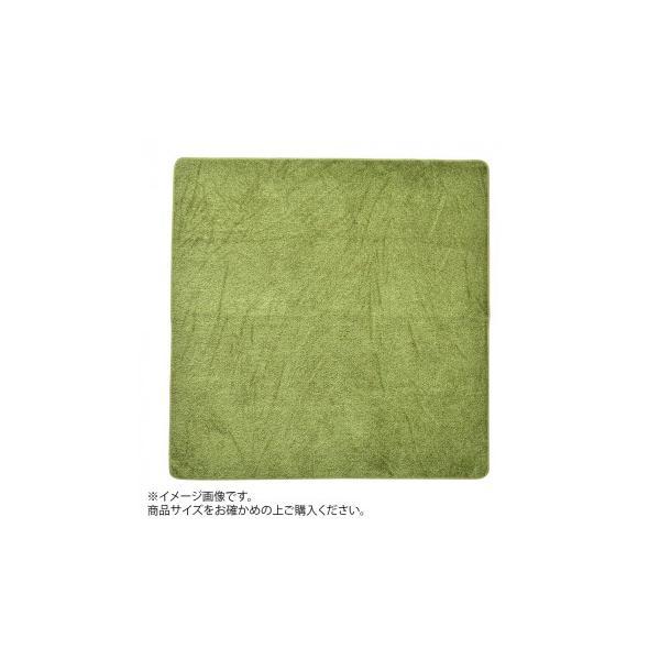 芝生風ラグ シーヴァ 約130×185cm 240622900 送料無料 同梱不可