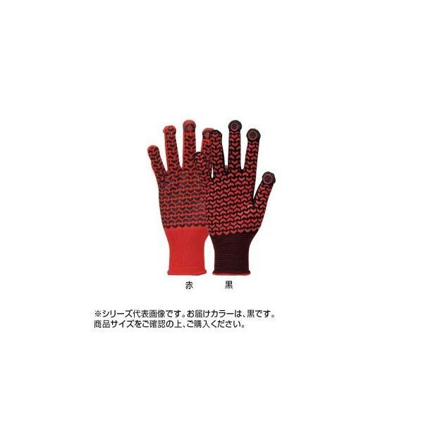 勝星 スマートフォン・タッチパネル対応手袋 クイックタッチキャッチライナー Q-039 M 黒 10双 送料無料 同梱不可