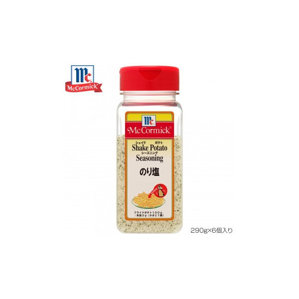 YOUKI ユウキ食品 MC ポテトシーズニング のり塩 290g×6個入り 223330 送料無料 同梱不可