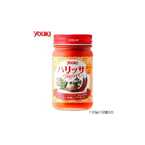YOUKI ユウキ食品 ハリッサ 110g×12個入り 111590 送料無料 同梱不可