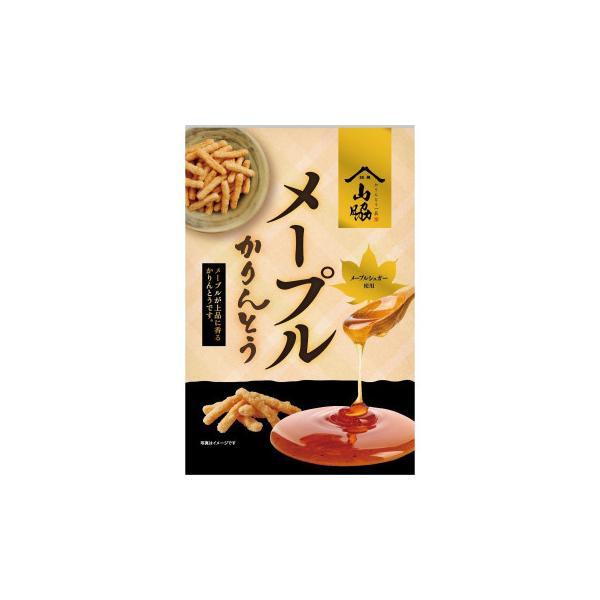 山脇製菓 メープルかりんとう 100g×12袋 送料無料 同梱不可