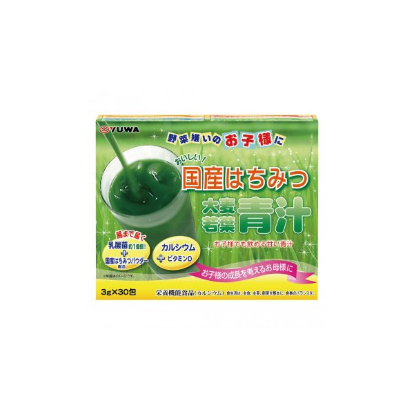 ユーワ 国産はちみつ大麦若葉 青汁 3g×30包 送料無料 同梱不可