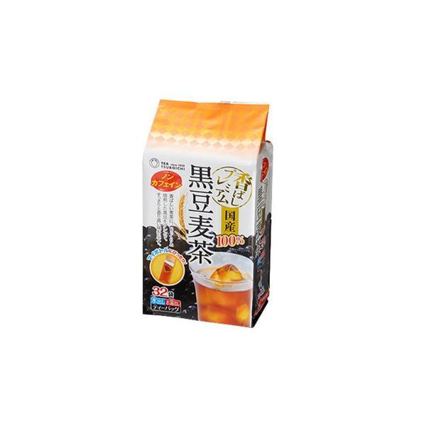 つぼ市製茶本舗 国産黒豆麦茶ティーバッグ 144g 16セット 送料無料 同梱不可