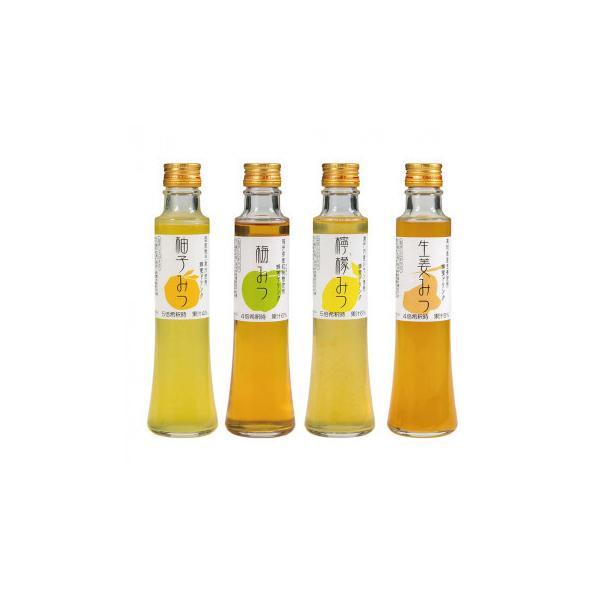 はちみつドリンク 200ml 4種(柚子みつ、梅みつ、檸檬みつ、生姜みつ) (4種各1本) 送料無料 同梱不可