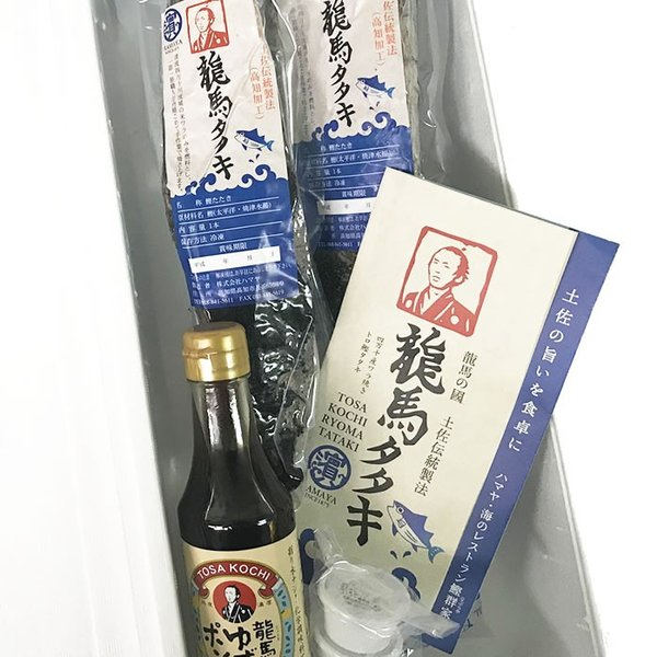 送料無料! 龍馬の国 土佐伝統製法 完全ワラ焼き龍馬たたき(トロ鰹たたき)2節セット|kochi-bussan|02