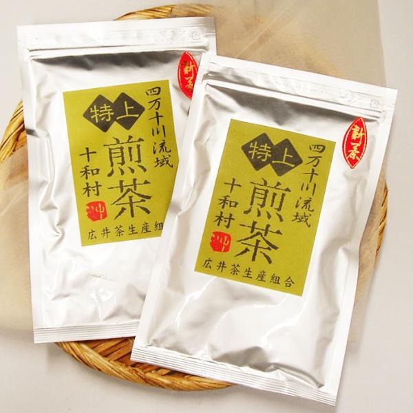 特上煎茶|kochi-bussan