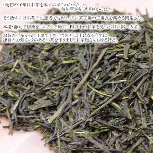 特上煎茶|kochi-bussan|03