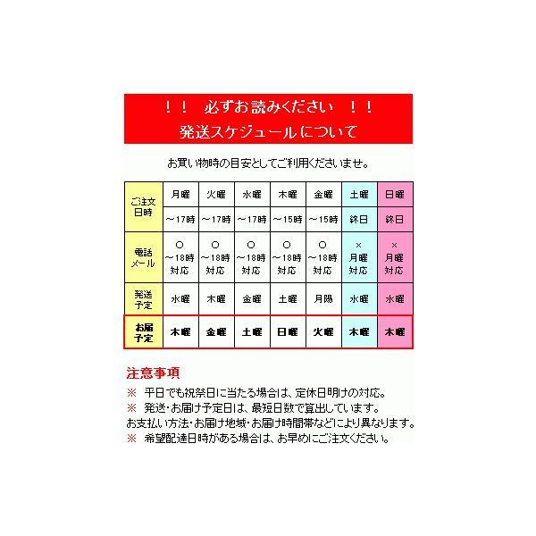 ひのき切り株枕 kochi-bussan 05