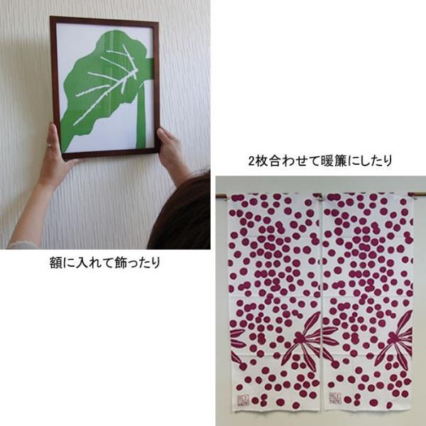 土佐旅福 土佐手拭い各種|kochi-bussan|06