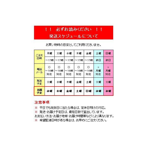 土佐旅福 土佐絵はがき各種 kochi-bussan 05