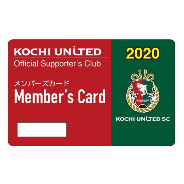 キッズ|高知ユナイテッドSCサポータークラブ|kochi-usc|02