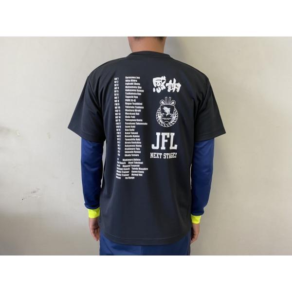 【受注販売品】2019昇格記念Tシャツ100枚限定 高知ユナイテッドSCオフィシャルグッズ kochi-usc 03