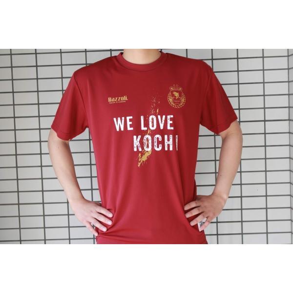 Tシャツ 2019モデル|高知ユナイテッドSCオフィシャルグッズ|kochi-usc