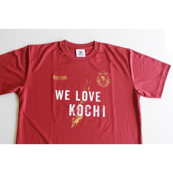 Tシャツ 2019モデル|高知ユナイテッドSCオフィシャルグッズ|kochi-usc|03