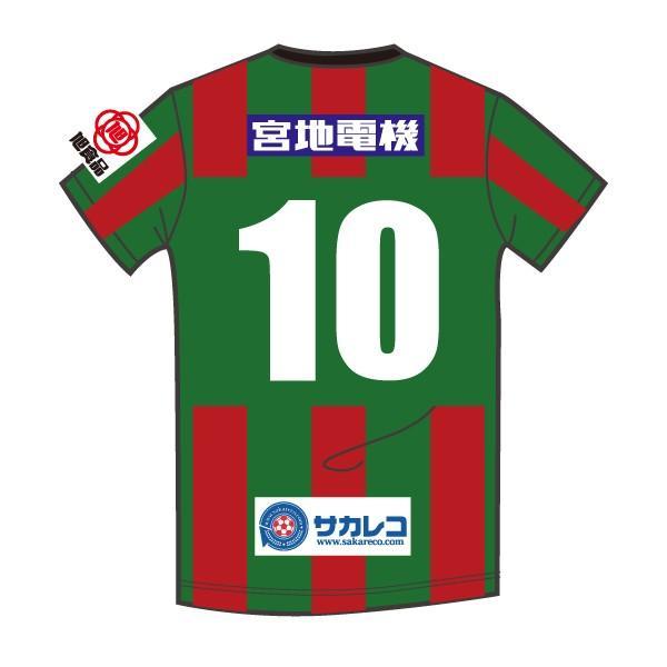【受注生産品】2019ユニフォーム[ホーム]|高知ユナイテッドSCオフィシャルグッズ|kochi-usc|02