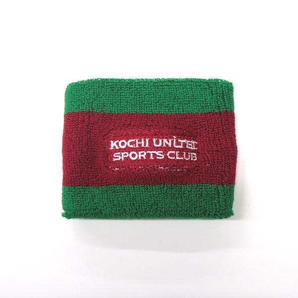 リストバンド|高知ユナイテッドSCオフィシャルグッズ|kochi-usc