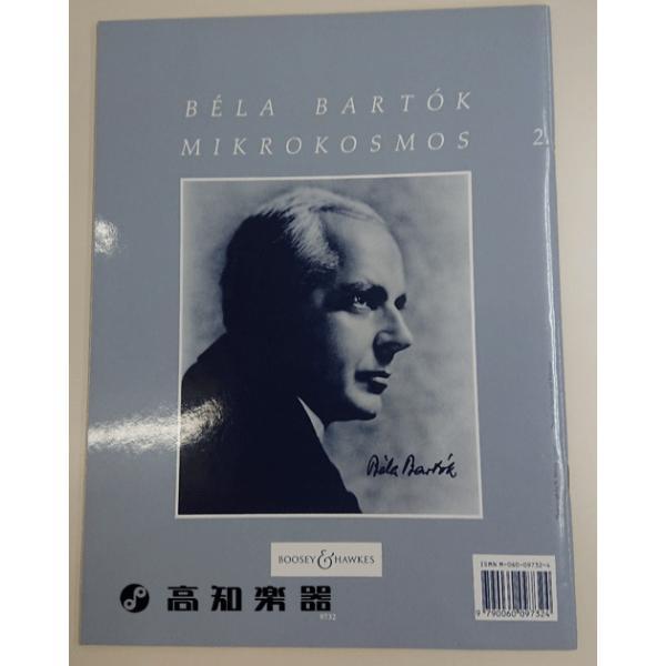 ブージー & ホークス社 バルトーク ミクロコスモス 第2巻 (B級品) kochigakki