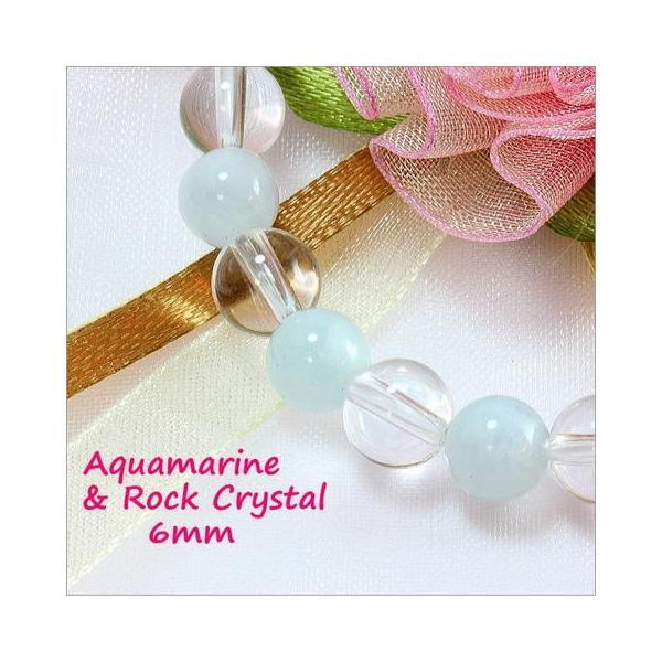 アクアマリン ハーフクリスタル 6mm玉 パワーストーン ブレスレット 子宝 安産 健康 金運 天然石