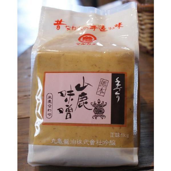 米麦合わせ味噌 1kg   米麹と麦麹の調和のとれた合わせ味噌!!