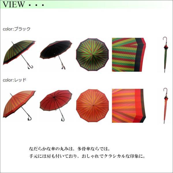 傘 レディース 日本製 長傘 親骨55cm 12本骨 手開き 甲州産先染め朱子格子織り使用 ダブルストライプ柄 女性
