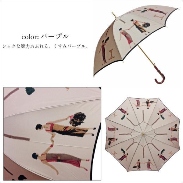 傘 レディース 日本製 長傘 親骨60cm ジャンプ ワンタッチ 甲州産ほぐし織り マダム柄 ジャンプ式雨傘 女性 おしゃれ