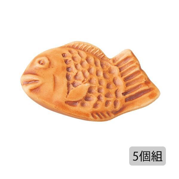 箸置き 箸やすめ 鯛焼き 茶 セット 5個 波佐見焼 磁器 日本製   鯛焼き 茶 箸やすめ 5個組 59501