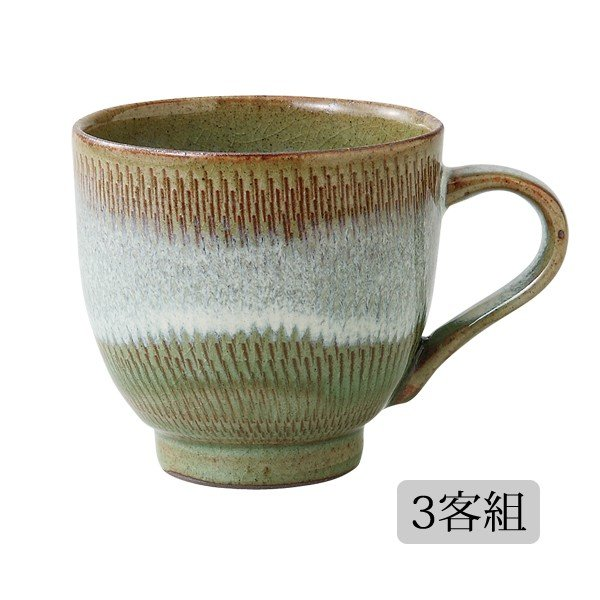 食器 マグ コップ セット 波佐見焼 日本製   白柚子流し ミニマグ(茶) 3客組 60026