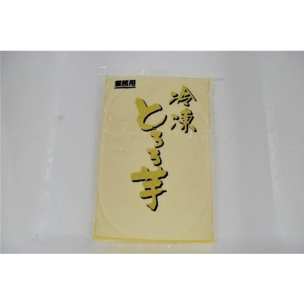 【国産】冷凍大和芋・山芋(やまと芋・とろろ)1キロ【クール便配送の為330円追加になります】