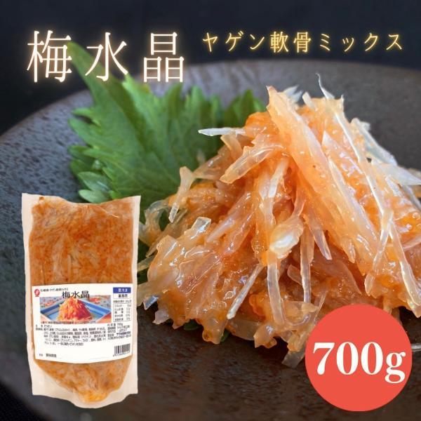【送料無料】(沖縄・離島は除く)【梅水晶】ミックス 3袋セットサブ水産 珍味  簡単 うまい ストック食材  花見弁当 おせち料理 おつまみ  日本酒 ビール 焼酎