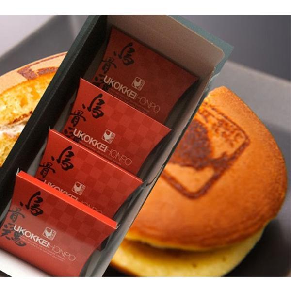 烏骨鶏生どら焼き 4個セット 烏骨鶏本舗(送料無料)(冷凍 贈答 ギフト お中元)