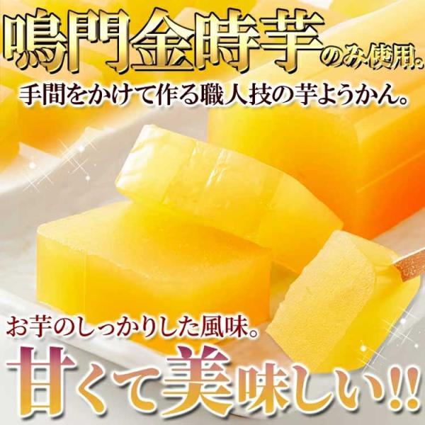 高級芋ようかん3本セット(送料無料)