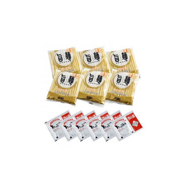 「旨麺」長崎ちゃんぽん 6食セット FNC-6(送料無料)直送