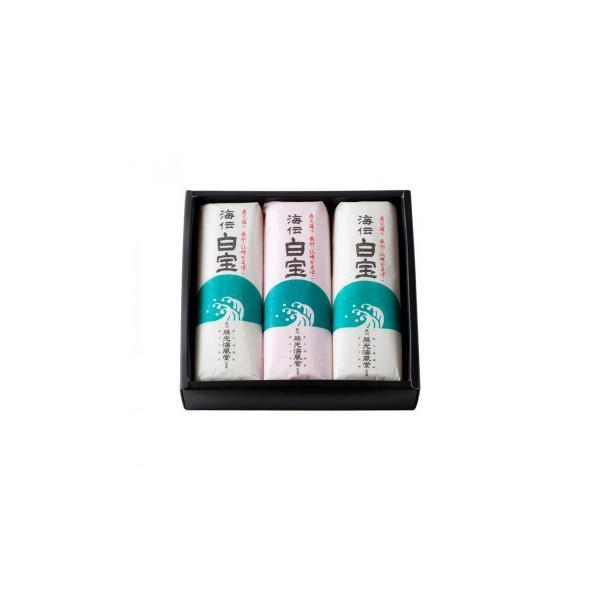 長州 藤光海風堂 (蒲鉾・竹輪) 白宝 3本入 23 冷蔵 (送料無料) 直送
