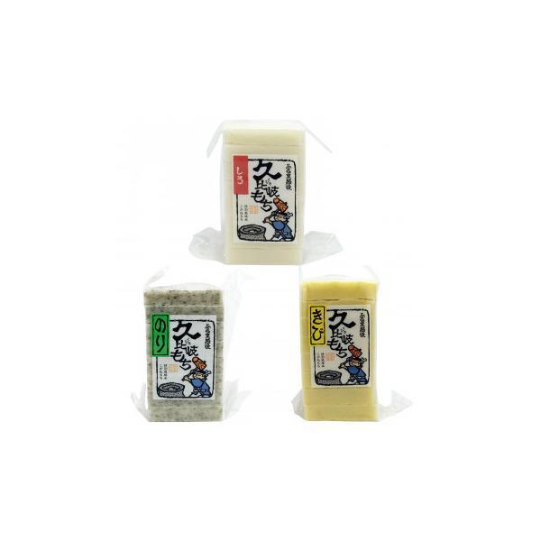久比岐の里32 白餅・のり餅・きび餅 各2本 計6本セット (送料無料) 直送