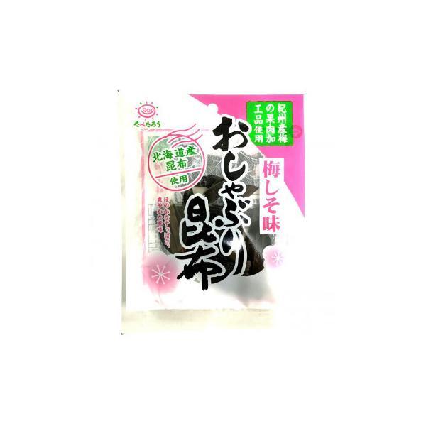 前島食品 たべたろう おしゃぶり昆布梅しそ味 11g 10袋×8 (送料無料) 直送