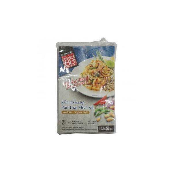 キッチン88 パッタイセット・オリジナル(タイ風焼きそば) 220g 12袋セット 585 (送料無料)