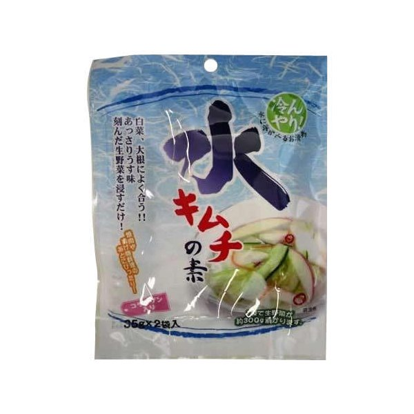 水キムチの素 70g×10個 (送料無料)