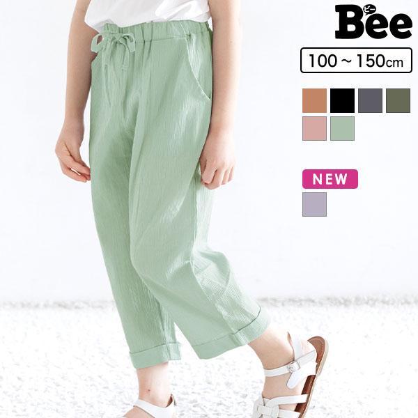 子供服Bee_bas03126