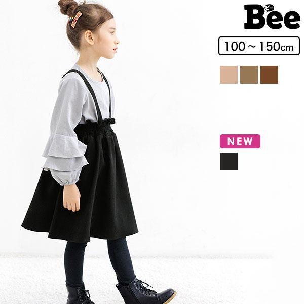 スカート韓国子供服韓国子ども服韓国こども服Bee女の子春秋冬100110120130140150カラバリ
