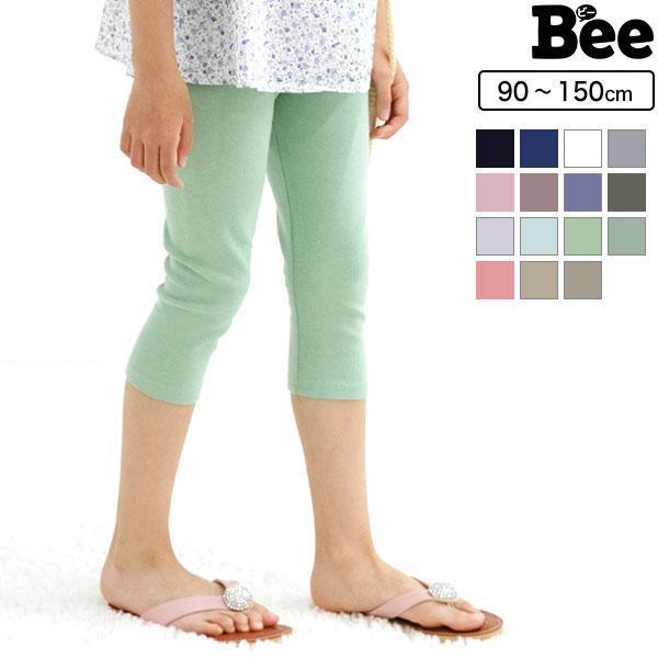子供服Bee_bcc01101