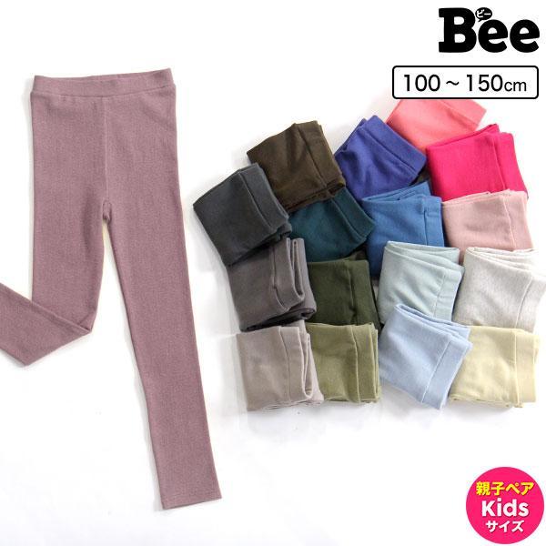 レギンス韓国子供服Beeカジュアルキッズ女の子シンプル薄手カラバリ100110120130140150ボトムス