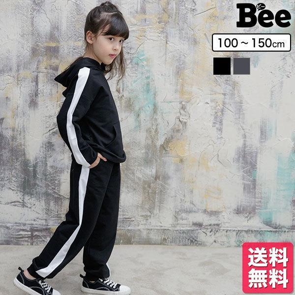 73f3945a1bc4e セットアップ 韓国子供服 Bee カジュアル キッズ 女の子 男の子 無地 フード 長袖パーカー べロア地 ...