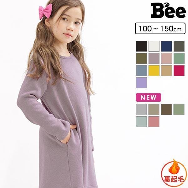 3b4b2814bb2f1 kys-a 長袖ワンピース 裏起毛  韓国子供服 Bee カジュアル キッズ 女の子 ...
